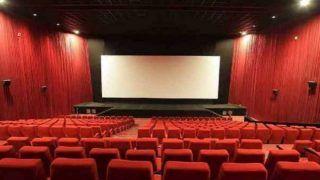महाराष्ट्र में आज से सिनेमाघर खुले, दीवाली से पहले सरकार का बड़ा फैसला, ये हैं शर्तें