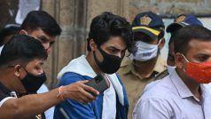 Aryan Khan Drugs Case: आर्यन खान को आज मिलेगी जमानत? बॉम्बे हाईकोर्ट में फिर सुनवाई