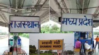 Bhawani Mandi: India's Unique Railway Station Which Falls in Both Madhya Pradesh & Rajasthan