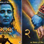 OMG 2 First Look: Akshay Kumar As Lord Shiva, Says, 'May The Eternal Energy Of Adiyogi Bless Us'
