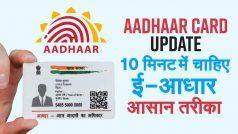 How to Download E-Aadhaar Card: ई-आधार को कैसे करें डाउनलोड? | Latest Aadhaar Video