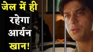 Aryan Khan Arrest Update : Aryan Khan's Bail Denied ! Will Aryan Khan Get Bail Or Not ? Watch Video To Find Out