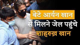 Aryan Khan Drug Case LIVE Updates : बेटे आर्यन ख़ान से मिलने आर्थर जेल रोड पहुंचे शाहरुख खान, 15 मिनट तक ही हो पाई मुलाकात | EXCUSIVE VIDEO