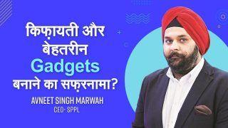 EXCLUSIVE : SPPL CEO अवनीत सिंह मारवाह करेंगे अपनी कंपनी की मार्केट स्ट्रैटजी की चर्चा, वीडियो देखें