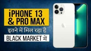Black Market Prices Of iPhone 13 Pro And Pro Max :  iPhone 13 Pro और Pro Max इतने में मिल रहा है ब्लैक मार्केट में, यहां देखिए पूरी लिस्ट