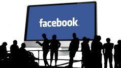 बदलने वाला है Facebook का नाम! जानिए आखिर क्यों लिया मार्क जुकरबर्ग ने इतना बड़ा फैसला
