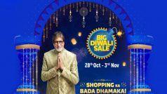 Flipkart Big Diwali Sale: आज रात 12 बजे होगी शुरू, मिलेंगे कई शानदार ऑफर्स और डिस्काउंट