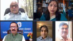 IIMC के सत्रारंभ कार्यक्रम में प्रो. भगवती प्रकाश शर्मा बोले-  चुनौतियों को 'आर्थिक अवसरों' में बदलने का समय