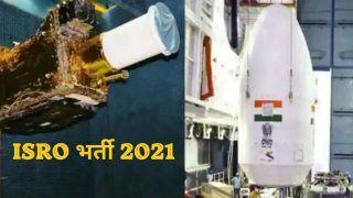 ISRO Recruitment 2021: ISRO में बिना परीक्षा के इन पदों पर मिल सकती है नौकरी, बस करना होगा ये काम, मिलेगी अच्छी सैलरी