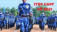 ITBP CAPF Recruitment 2021: CRPF, ITBP में बिना परीक्षा के बन सकते हैं अधिकारी, बस करना होगा ये काम, 2 लाख होगी सैलरी