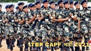 ITBP CAPF Recruitment 2021: CRPF, SSB में बिना परीक्षा ऑफिसर बनने का गोल्डन चांस, बस होनी चाहिए ये योग्यता, लाखों में मिलेगी सैलरी