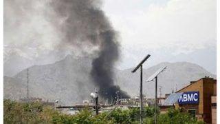 Kabul Mosque Blast: काबुल में मस्जिद के पास भीषण विस्फोट, कई नागरिक मारे गए