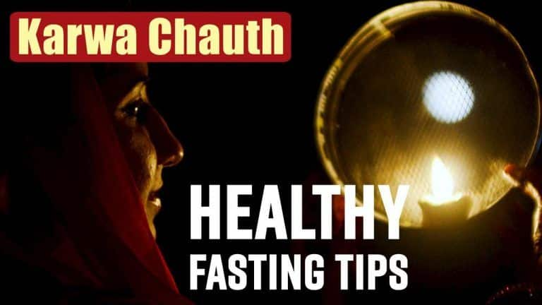 Karva Chauth 2021: Fasting For First Time? Watch Video to Know Healthy Fasting Tips