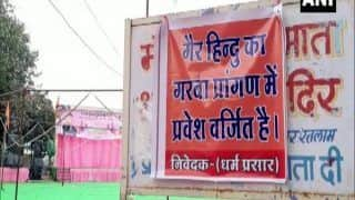 MP: VHP Puts Up Posters Barring Entry of Non-Hindus in Durga Puja Pandals in Ratlam