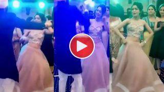 Jija Aur Sali Ka Video: डीजे पर साली को डांस करते देखा तो कूदकर वहीं पहुंच गया दूल्हा, फिर कर दी नोटों की बारिश | देखिए वीडियो