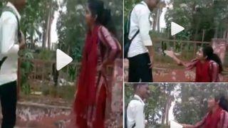 Ladka Ladki Ka Video: लड़की ने किया प्रेम का इजहार तो हैरान रह गया लड़का, फिर जो हुआ यकीन नहीं करेंगे | देखिए Video