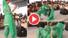 Sapna Choudhary Ka Video: डांस के बीच बिगड़ा सपना चौधरी का बैलेंस, इस स्टेप पर हुईं धड़ाम | देखिए Video