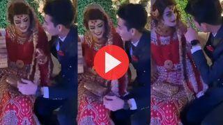 Bride Groom Video: दुल्हन से गिफ्ट मांगने लगा दूल्हा, फिर जो हुआ देखकर हंसी नहीं रुकेगी | देखिए मजेदार वीडियो