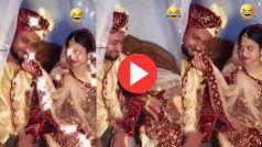 Bride Groom Video: दुल्हन को ऐसी निगाह से देखने लगा दूल्हा, बेचारी शरमा गई फिर जो हुआ हंसी ना रुकेगी | देखिए वीडियो