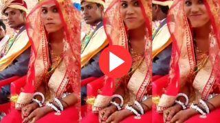 Gutka Khane Wali Dulhan: गुटखा मुंह में दबाकर दूल्हे के पास पहुंची दुल्हन, फिर जो दिखा पेट पकड़कर हसेंगे | Viral हुआ Video
