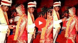 Dulha Dulhan Ka Video: स्टेज पर दुल्हन ने कर दी दूल्हे की बेइज्जती, फिर जो हुआ देखकर यकीन नहीं होगा | Viral हुआ Video