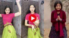 Harshaali Ka Dance: बजरंगी भाईजान की 'मुन्नी' ने किया ऐसा हाहाकारी डांस, बस देखते रह जाएंगे | Viral हुआ Video