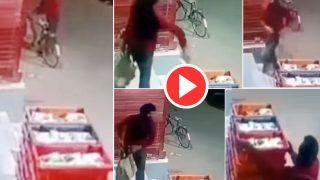 Milk Chor Ka Video: दुकान के बाहर रखी दूध की क्रेट ही उड़ा ले गया शख्स, फिर जो किया देखकर हंसी ना रुकेगी | देखिए ये वीडियो