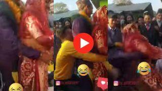Dulha Dulhan Ka Video: रस्म के नाम पर शख्स ने दूल्हा-दुल्हन के साथ किया कुछ ऐसा, देखकर हंसी नहीं रोक पाएंगे | देखें ये वीडियो