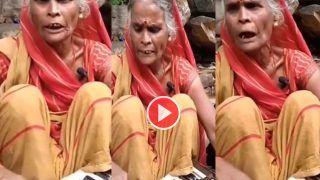Dadi Ka Gaana: दादी ने जब देसी अंदाज में सुनाया दर्दभरा गाना, लोग बोले- आज के सिंगर भी कुछ नहीं | देखिए ये Video