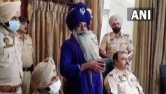 Singhu Border Killing News Arrest: पंजाब के अमृतसर जिले से दूसरा आरोपी नारायण सिंह गिरफ्तार