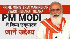 Prime Minister Atmanirbhar Swasth Bharat Yojana: PM Modi ने किया उद्घाटन, जानें उद्देश्य | Watch Video