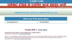 UPSC CDS II Admit Card 2021 Released: जारी हुआ UPSC CDS II 2021 का एडमिट कार्ड, इस Direct Link से करें डाउनलोड