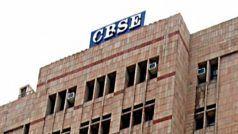 CBSE Board Exam Update: 10वीं, 12वीं बोर्ड परीक्षा को लेकर सीबीएसई ने दिया बड़ा अपडेट, 'जो छात्र अपने शहर में नहीं हैं उन्हें...'