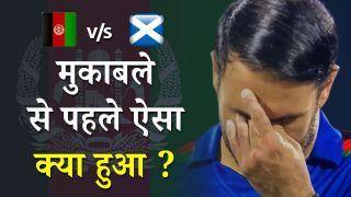 T20 World Cup: T20 वर्ल्ड कप में अफगानिस्तान की टीम अपने राष्ट्रगान पर हुयी भावुक   Viral Video