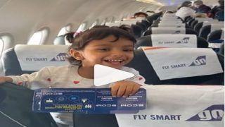 Beti Ki Khusi: फ्लाइट में बेटी ने अचानक पिता को इस रूप में देखा कि.... देखें बच्ची की क्यूट सी स्माइल का वीडियो