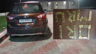 Bihar: करोड़ों का सोना प्रेस का स्टीकर लगी लग्जरी कार से बरामद, गुवाहटी से भेजा जा रहा था म्यांमार
