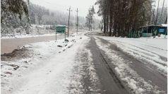 Jammu-Kashmir: जम्मू-कश्मीर में हुई सीज़न की पहली बर्फवारी, ठंड बढ़ी, पारा शून्य से नीचे