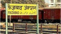 फैजाबाद रेलवे जंक्शन को अब 'अयोध्या कैंट' कहा जाएगा, यूपी सरकार ने बदला नाम