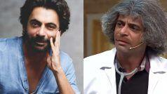 Salman Khan की पार्टी में मशहूर गुलाटी से हुई ये गलती! Sunil Grover को लगी लताड़, लोग बोले-'कौन सा नशा...' VIDEO