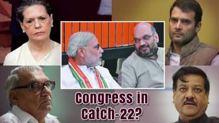 Maharashtra CM Prithviraj Chavan refuses to share dais with Narendra Modi: Is Congress in catch-22 situation?