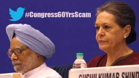 #Congress60YrsScam: Twitterati slam Congress party for scams during UPA regime