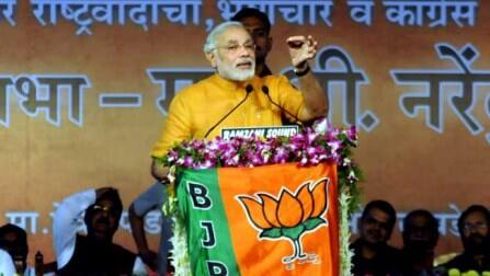 2014 year of the lotus and Modi: Narendra Modi