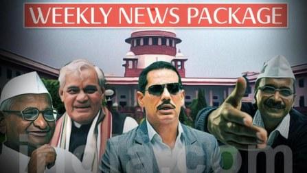 News Weekly Roundup: Arvind Kejriwal