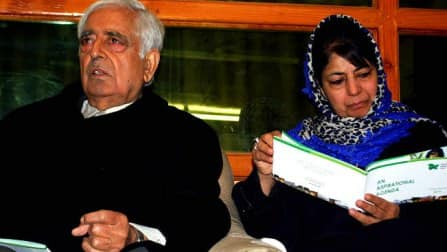 Jammu and Kashmir Chief Minister Mufti Mohammad Sayeed says,