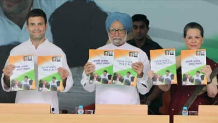 Congress Manifesto: Self proclaimed icon of growth or still a ray of hope?