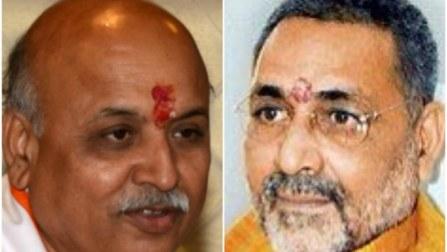 With Giriraj Singh and Pravin Togadia, Achhe din aane waale hai?