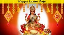 Diwali Laxmi Puja 2016 Date & Significance: When is Lakshmi Puja? Why Laxmi Pujan is done during Diwali Festival?