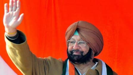 Sikhs protest outside Congress office over Amarinder Singh remark