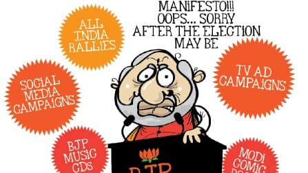 [Cartoon] Where is the BJP manifesto?
