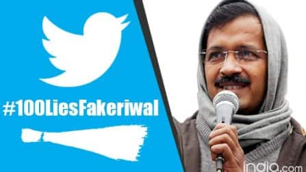 #100LiesFakeriwal: Top 11 tweets as Twitter lambasts Delhi Chief Minister Arvind Kejriwal on completion of 100 days in office!